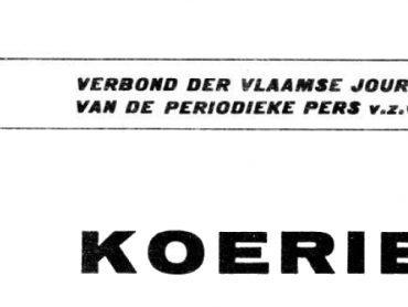 Terug in de tijd: KOERIER van september 1981
