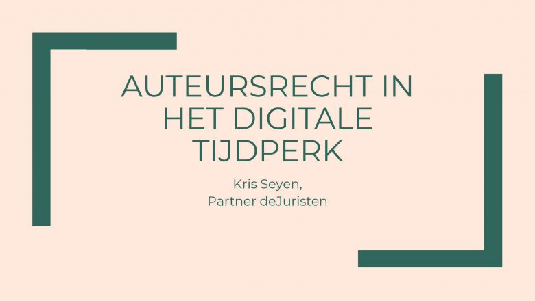 Auteursrechten in het digitale tijdperk